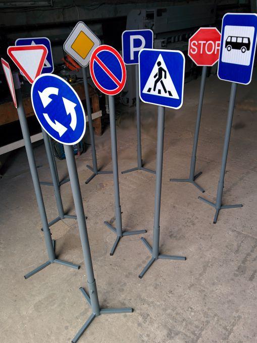 Дорожный знак для обучения ПДД