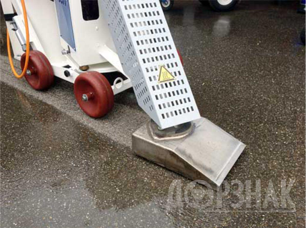 Сушилка дорожного покрытия