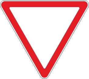 Треугольные знаки